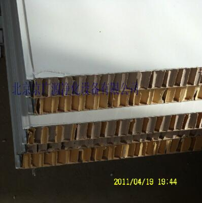纸(铝)蜂窝夹芯板